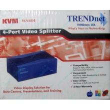 Видеосплиттер TRENDnet KVM TK-V400S (4-Port) в Братске, разветвитель видеосигнала TRENDnet KVM TK-V400S (Братск)
