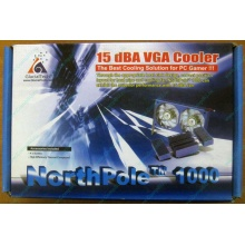 Кулер для видео-карты GlacialTech NorthPole 1000 (Братск)