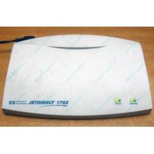 Сервер печати HP JETDIRECT 170X J3258B (внешний) - Братск