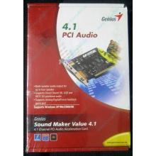 Звуковая карта Genius Sound Maker Value 4.1 в Братске, звуковая плата Genius Sound Maker Value 4.1 (Братск)