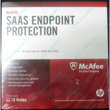 Антивирус McAFEE SaaS Endpoint Pprotection For Serv 10 nodes (HP P/N 745263-001) - Братск