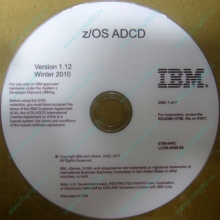 z/OS ADCD 5799-HHC в Братске, zOS Application Developers Controlled Distributions 5799HHC (Братск)