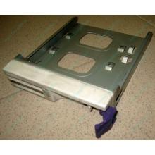Салазки RID014020 для SCSI HDD (Братск)