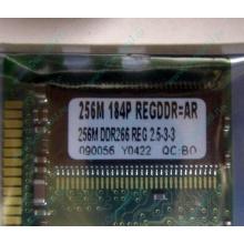 256 Mb DDR1 ECC Registered Transcend pc-2100 (266MHz) DDR266 REG 2.5-3-3 REGDDR AR (Братск)