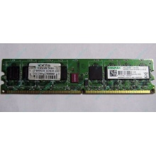 Серверная память 1Gb DDR2 ECC Fully Buffered Kingmax KLDD48F-A8KB5 pc-6400 800MHz (Братск).