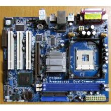 Материнская плата ASRock P4i65G socket 478 (без задней планки-заглушки)  (Братск)