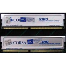 Память 2 шт по 512Mb DDR Corsair XMS3200 CMX512-3200C2PT XMS3202 V5.2 400MHz CL 2.0 0615197-0 Platinum Series (Братск)