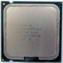 Процессор Intel Core 2 Duo E6420 (2x2.13GHz /4Mb /1066MHz) SLA4T socket 775 (Братск)