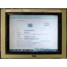 """POS-монитор 8.4"""" TFT TVS LP-09R01 (без подставки) - Братск"""