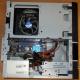 Intel Core i3-2120 /Asus H61M-D /4Gb DDR3 /250Gb Seagate ST250DM000 /ATX 300W Inwin IP-S300BN1-0 (Братск)