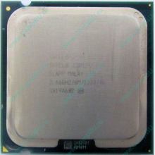 Процессор Б/У Intel Core 2 Duo E8200 (2x2.67GHz /6Mb /1333MHz) SLAPP socket 775 (Братск)