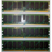 IBM OPT:30R5145 FRU:41Y2857 4Gb (4096Mb) DDR2 ECC Reg memory (Братск)