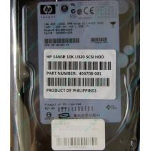 Жёсткий диск 146.8Gb HP 365695-008 404708-001 BD14689BB9 256716-B22 MAW3147NC 10000 rpm Ultra320 Wide SCSI купить в Братске, цена (Братск).